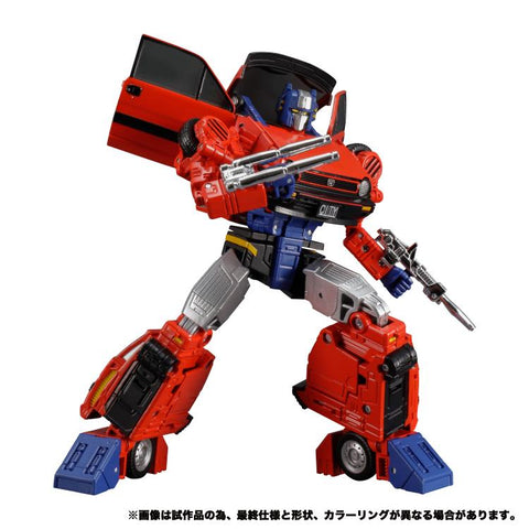 Transformers Masterpiece - MP-54 Reboost