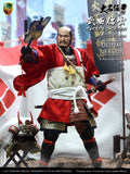 ACI Toys - Takeda Shingen Deluxe Version