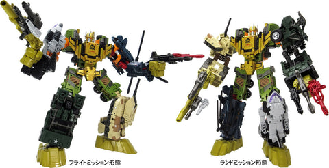 Transformers Unite Warriors - UW-EX Baldigus