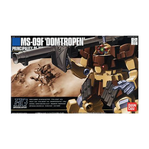 HGUC 1/144 - 027 MS-09F Domtropen [Sand Brown]