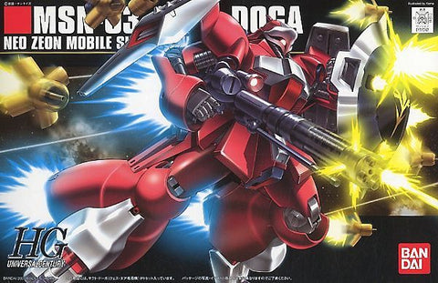 HGUC 1/144 - 084 MSN-03 Jagd Doga (Quess Paraya Custom)