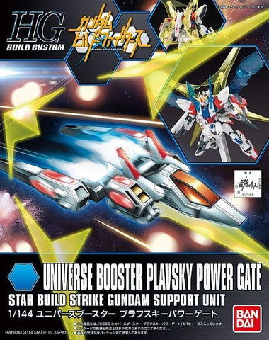 Hgbc 1/144 Universe Booster