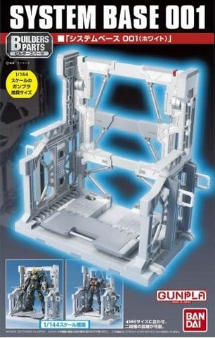 Builder Parts - System Base 001 (White)