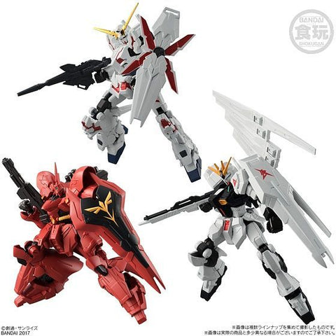 Bandai - Mobile Suit Gundam: G Frame Vol. 1