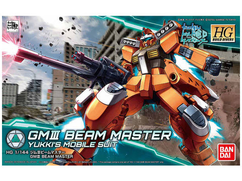 High Grade Build Divers 1/144 - 002 GM III Beam Master