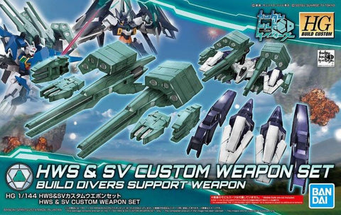 High Grade Build Custom 1/144 - 046 HWS & SV Custom Weapon Set