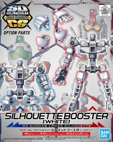 SD Gundam - Cross Silhouette: Silhouette Booster [White]