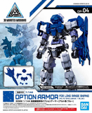 30 Minutes Missions - OP-04 Option Armor For Long Range Sniping [Alto Exclusive/Blue]