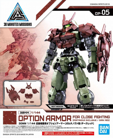 30 Minutes Missions - OP-05 Option Armor For Close Fighting [Portanova Exclusive/Dark Red]
