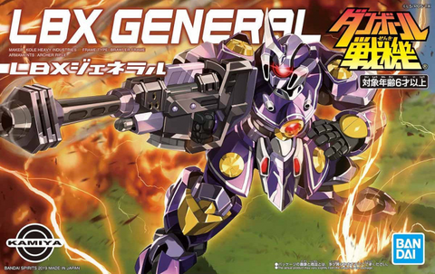 Bandai - Little Battlers Experience - LBX-008 General