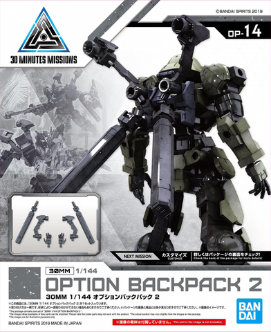 30 Minutes Missions - OP-14 Option Backpack 2