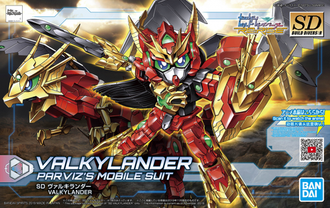 High Grade Build Divers Re:Rise 1/144 - 007 Valklander