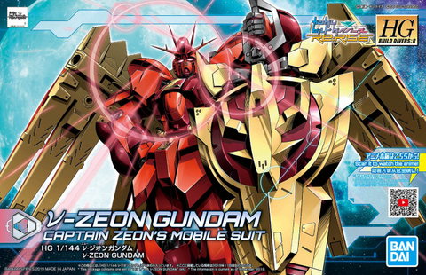 High Grade Build Divers Re:Rise 1/144 - 005 Nu-Zeon Gundam