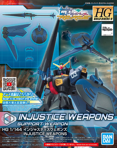 High Grade Build Divers Re:Rise 1/144 - 010 Injustice Weapons
