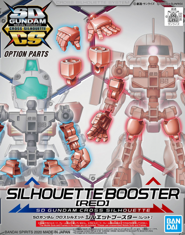 SD Gundam - Cross Silhouette: Silhouette Booster [Red]