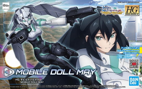 High Grade Build Divers Re:Rise 1/144 - 014 Mobile Doll May