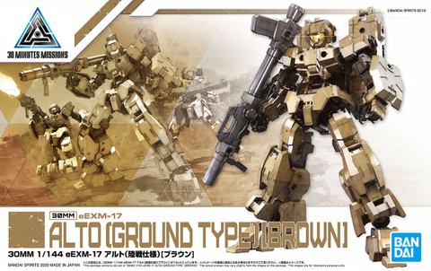 30 Minutes Missions - 019 Alto (Ground Type) [Brown]