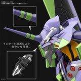 Real Grade - Multipurpose Humanoid Decisive Weapon Artificial Human - Evangelion Unit-01