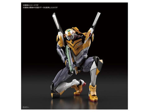 Real Grade - Multipurpose Humanoid Decisive Weapon Artificial Human - Evangelion Prototype Unit-00