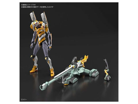 Real Grade - Multipurpose Humanoid Decisive Weapon Artificial Human - Evangelion Prototype Unit-00 DX Positron Sniper Rifle Set