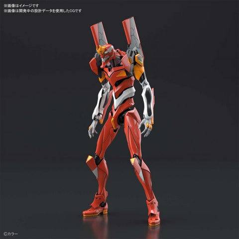 Real Grade - Multipurpose Humanoid Decisive Weapon Artificial Human - Evangelion Unit-02 (Production Model)