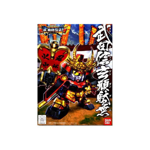 Bb-331 - Takeda Shingen Gundam