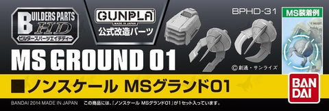 Builder Parts HD - MS Ground 01
