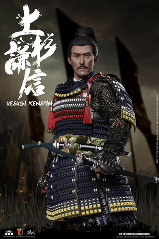 Coo Model - Uesugi Kenshin: The Dragon of Echigo (Standard Version) (Deposit Applicable)