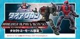Diaclone Reboot - DA-25 Powered System Maneuver Alpha & Beta Set