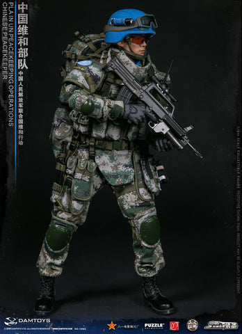 DAM Toys - Chinese Peacekeeper PLA in UN Peacekeeping Operations