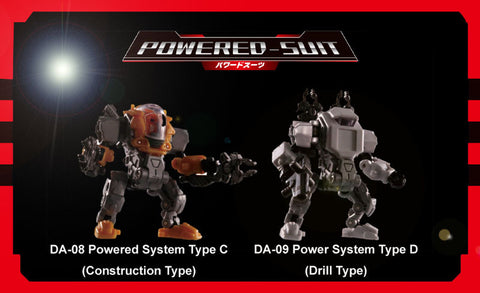 Diaclone Reboot - Diaclone Powered-Suit System Set C - Construction Type