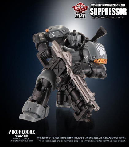 Toys Alliance - Archecore: ARC-05 Ursus Guard Arche-Soldier Suppressor