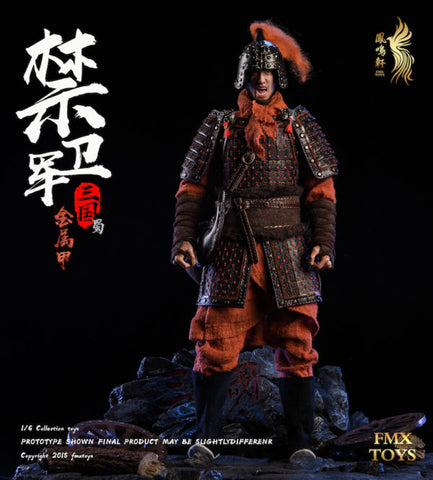 FMX Toys - Shu Dynasty Guard