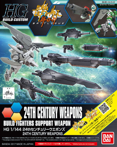 High Grade Build Custom 1/144 - 032 24th Century Weapons