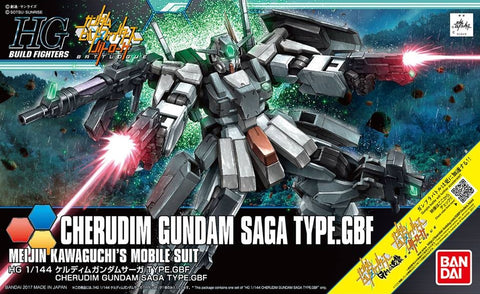 High Grade Build Fighters 1/144 - 064 Cherudim Gundam Saga Type GBF