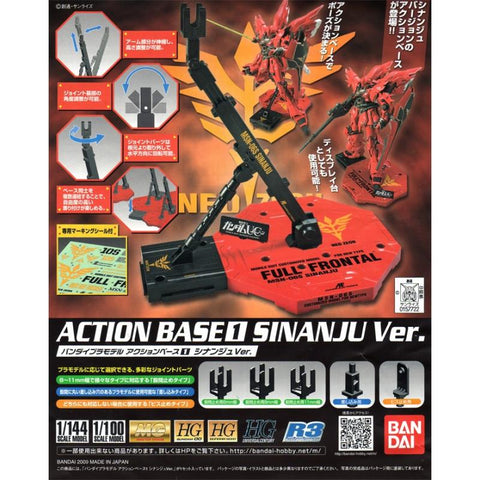Action Base 1 - Sinanju Ver