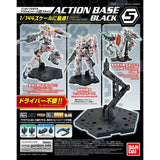 Action Base 5 - Black