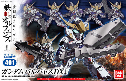 SD Gundam - BB401 Gundam Barbatos DX