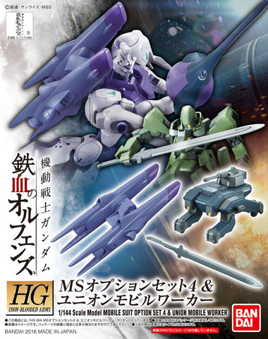 Iron-Blooded Orphans 1/144 - Option Set 4 & Union Mobile Worker