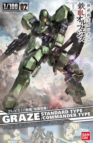 Iron-Blooded Orphans 1/100 - 02 Graze Standard/Commander Type