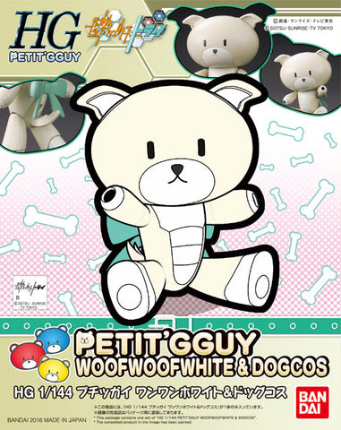 High Grade Build Fighters 1/144 Petit'Gguy - 11 Woofwoofwhite & Dogcos