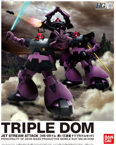 HGUC 1/144 - Triple Dom Set (Jet Stream Attack)