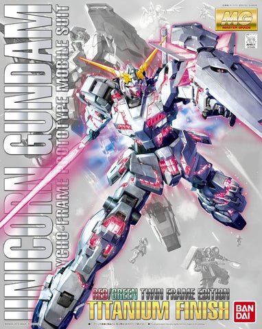 Master Grade 1/100 - Unicorn Gundam Red/Green Twin Frame Edition Titanium Finish