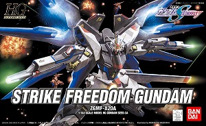 High Grade Gundam Seed 1/144 - 34 Strike Freedom Gundam