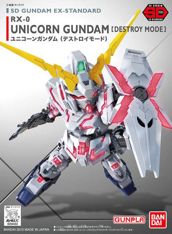 SD Gundam EX Standard - 005 Unicorn Gundam Destroy Mode