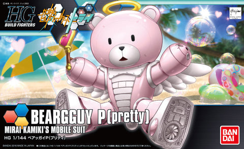 High Grade Build Fighters 1/144 - 048 Beargguy P(Pretty)