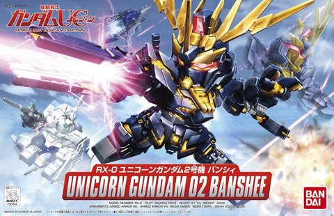 SD Gundam - BB380 Unicorn 02 Banshee
