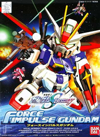 SD Gundam - BB280 Force Impulse Gundam