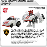 Q Transformers Series 2 - QT13 G1 Red Alert