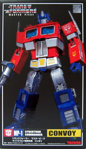 MP-01 Masterpiece Convoy (Optimus Prime)